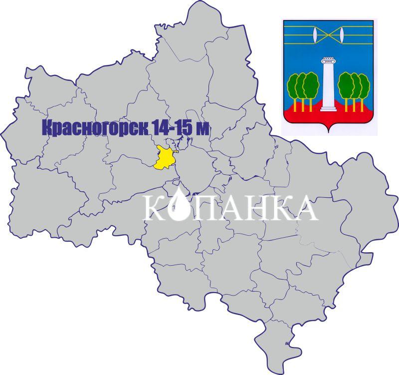Копка колодцев в красногорском районе