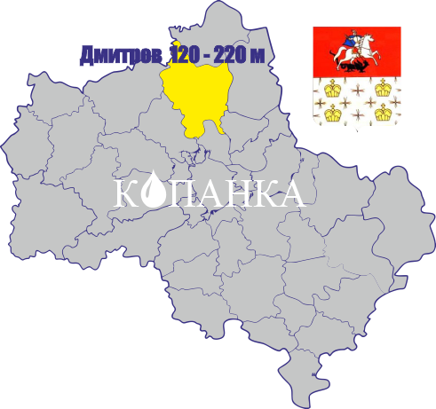 дмитровский район карта картинка